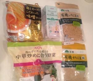 ゴマ豆乳材料
