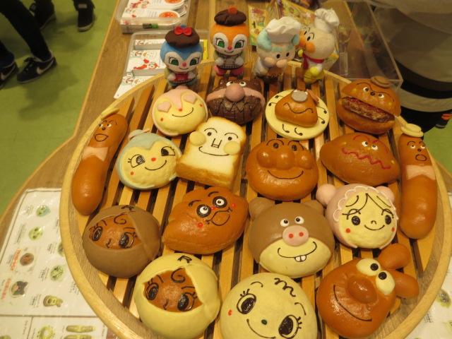 種類と値段】アンパンマンミュージアムのパン屋さんジャム
